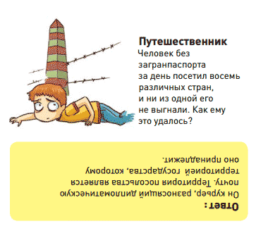 «Аварийный» чемодан аниматора - 17