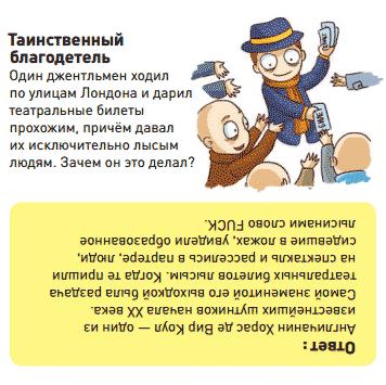 «Аварийный» чемодан аниматора - 19
