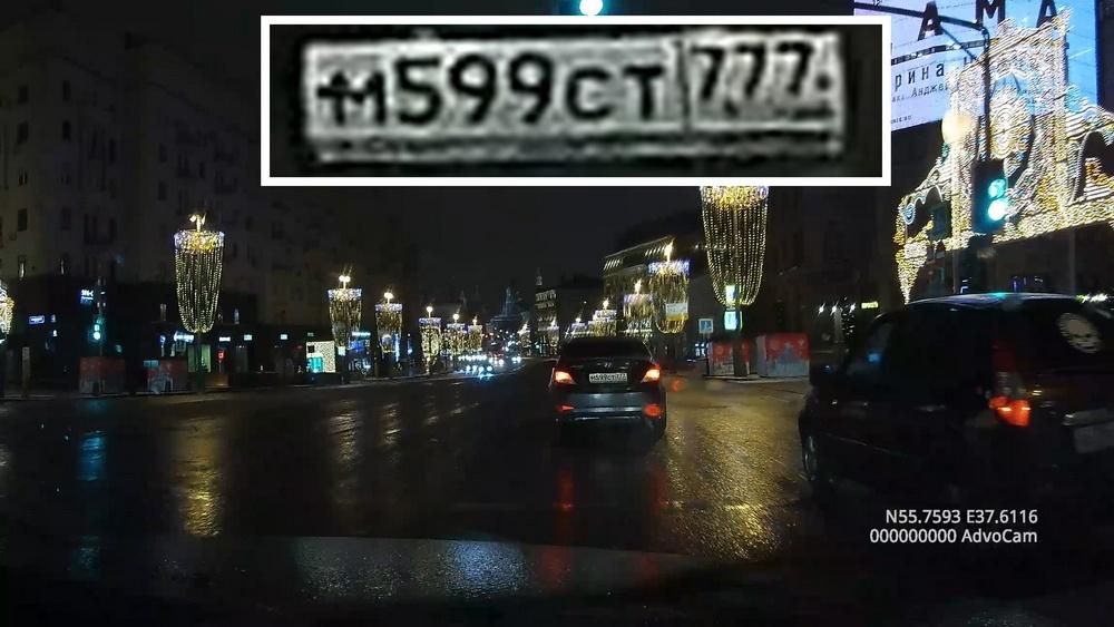 AdvoCam-FD8 RED-II GPS + ГЛОНАСС – самый продуманный регистратор среднего ценового диапазона? - 18