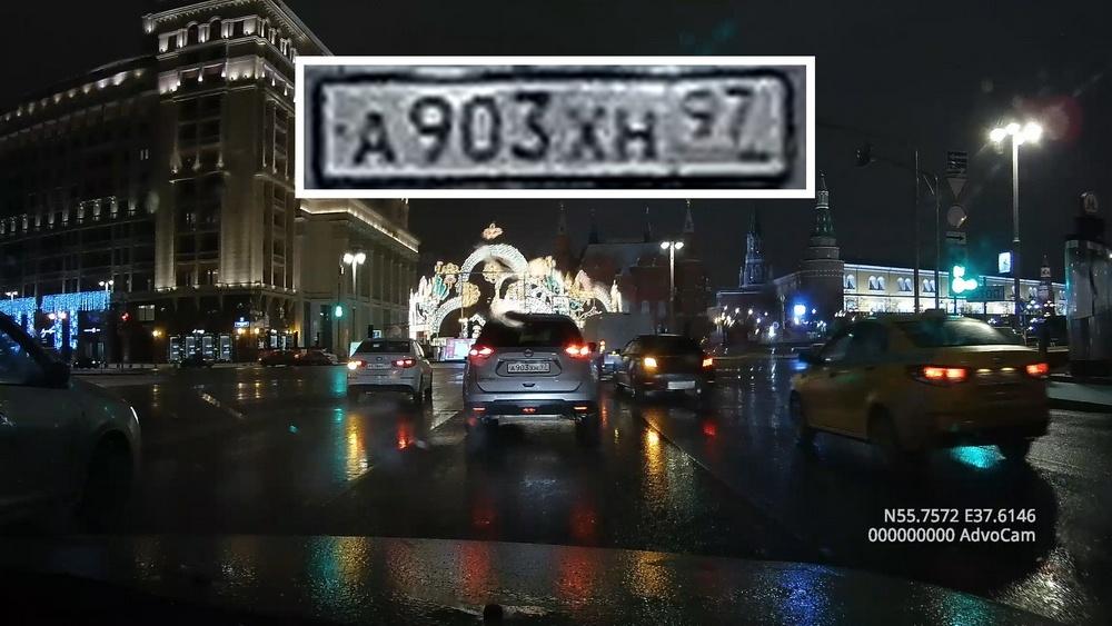 AdvoCam-FD8 RED-II GPS + ГЛОНАСС – самый продуманный регистратор среднего ценового диапазона? - 19