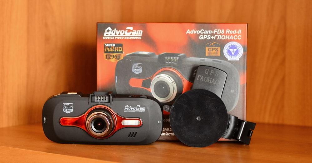 AdvoCam-FD8 RED-II GPS + ГЛОНАСС – самый продуманный регистратор среднего ценового диапазона? - 1
