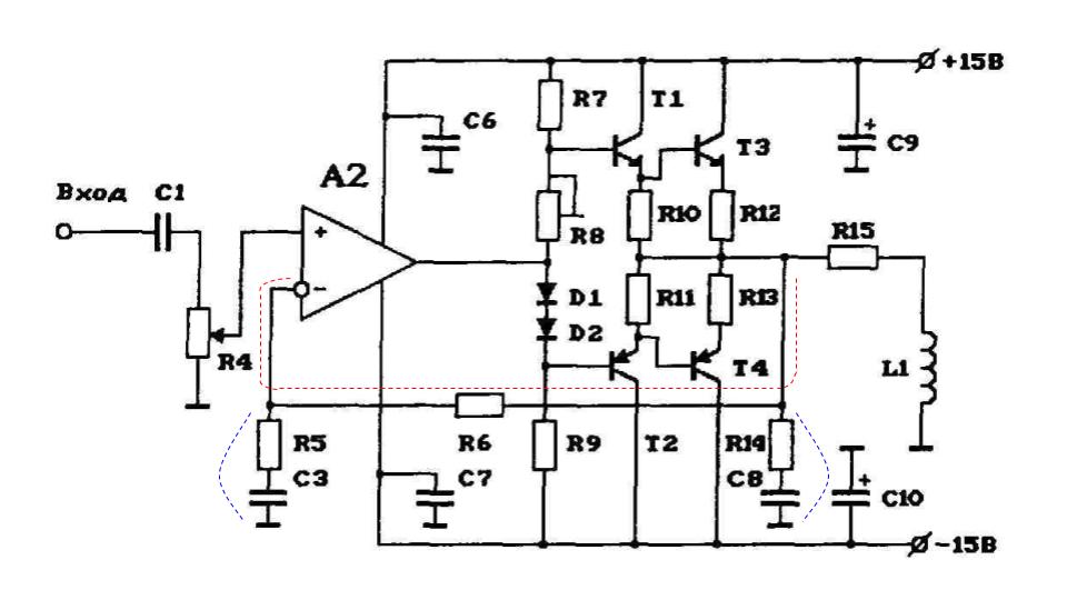Интермодуляционные искажения в усилителях звуковой частоты и ООС — осторожно, опасные связи - 21
