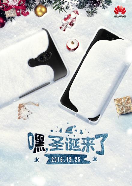 Смартфон Huawei Nova в варианте оформления Obsidian Black по цене не отличается от его предшественников