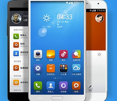 Смартфоны из Китая станет проще «чистить» от ненужных сервисов и приложений