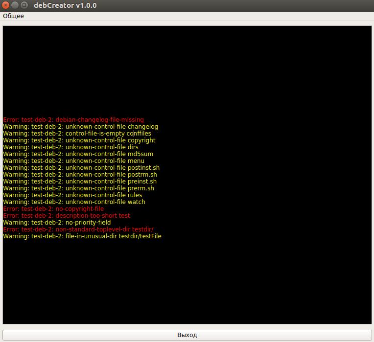 Упрощать сложно — усложнять легко. GUI программа для создания deb-пакетов - 3