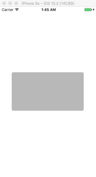 Анимированные Линии в iOS - 3
