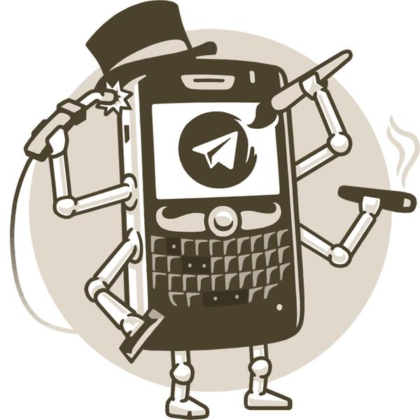 Как мы устроили квест в Telegram, и что из этого вышло. Объявляем конкурс - 1