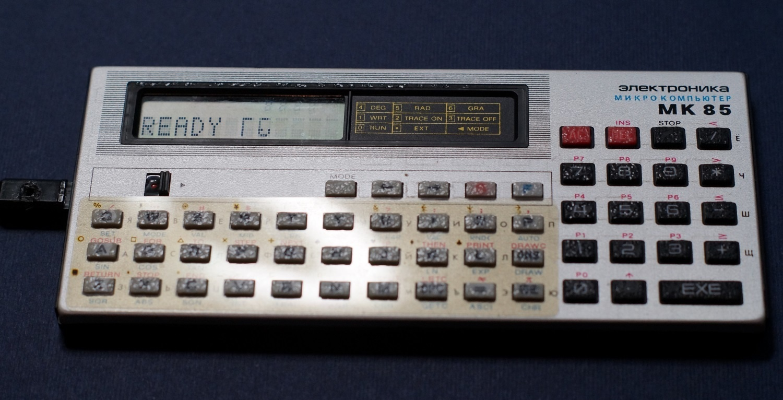 Персональный компьютер «Электроника МК-85» - 11