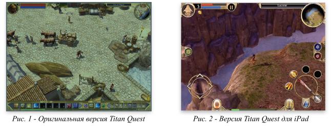 Редизайн Titan Quest под смартфоны и планшеты - 2