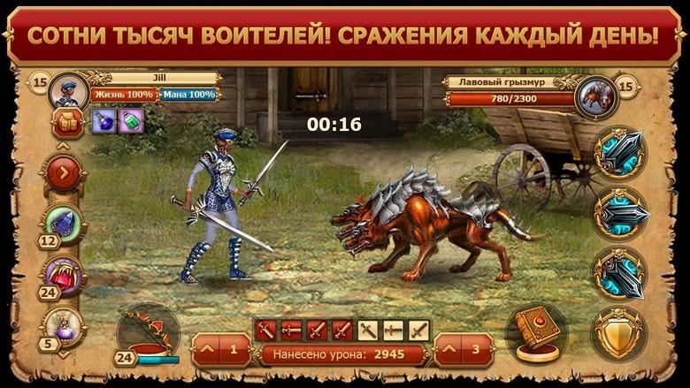 ТехноLive: Игрок и игра, интерфейс как связующее звено, Ольга Шуберт - 2