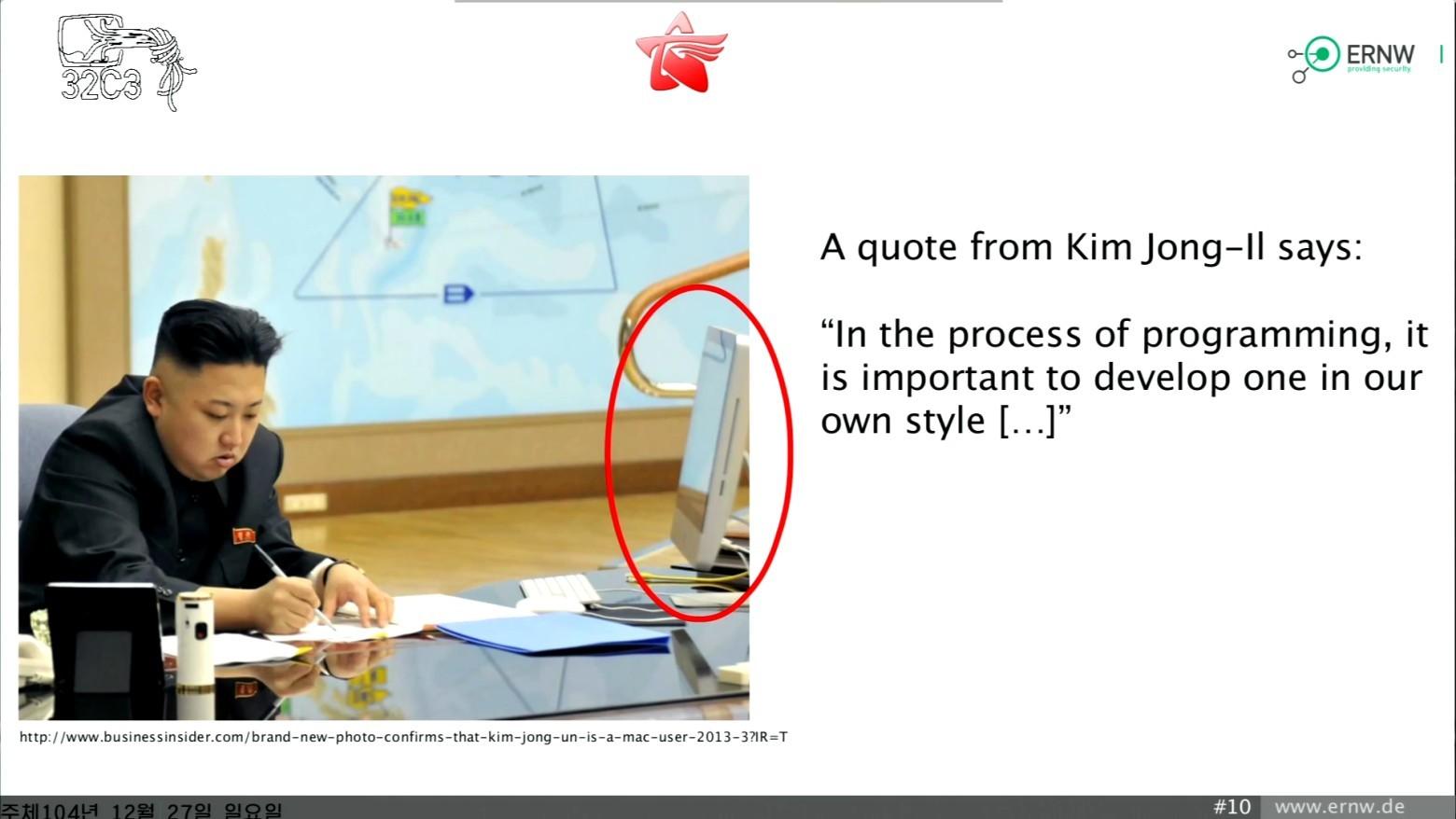 Тоталитарный планшет в КНДР запускает только разрешённые программы - 2