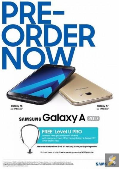 Анонс смартфонов Samsung Galaxy A образца 2017 года ожидается на следующей неделе