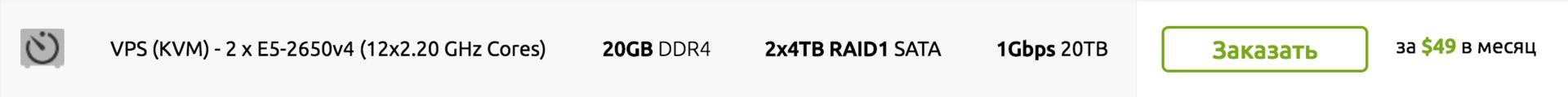 О восстановлении. Целесообразен ли RAID на VPS SSD в случае выделенных накопителей? Аналог сервера до февраля бесплатно - 4