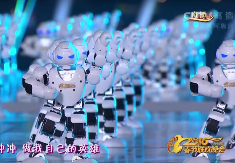 Танцы роботов — новое искусство или шалость? - 3