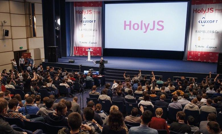Все конференции JUG.ru Group: итог 2016-го и планы на 2017-й - 8