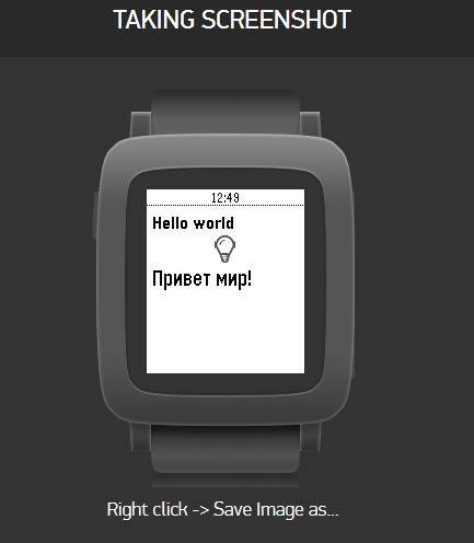 Pebble для ленивых программистов - 5