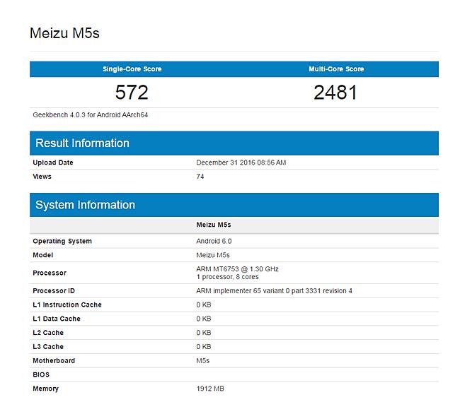 Основой Meizu M5S служит SoC MediaTek MT6753 с восьмиядерным процессором