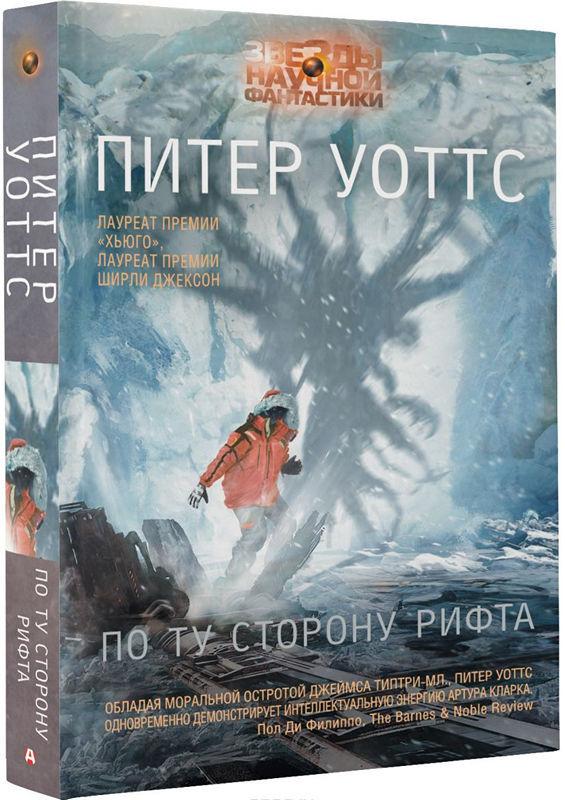 Подборка русских и зарубежных фантастических книг за год - 2