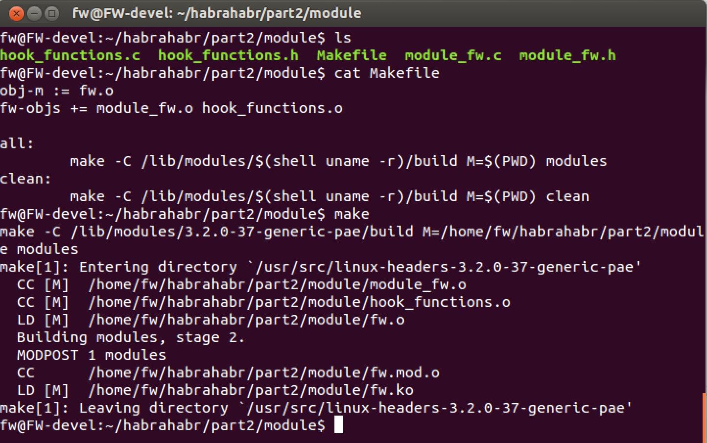 Создание и тестирование Firewall в Linux, Часть 2.2. Таблицы Firewall. Доступ к TCP-IP структурам - 5