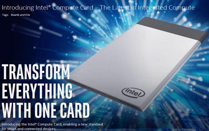 Платформа Intel Compute Card имеет размеры  95 x 55 x 5 мм