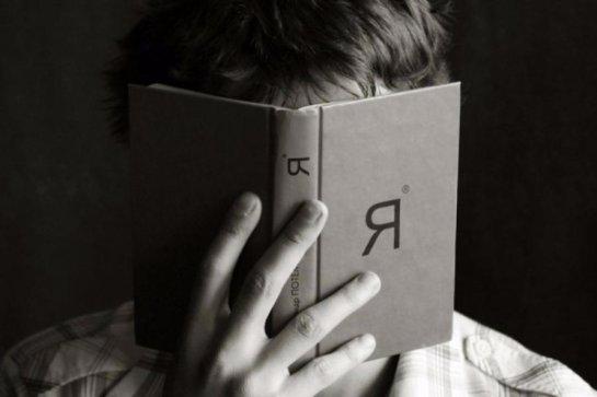 Ученые знают, при каких начальниках подчиненные впадают в депрессию