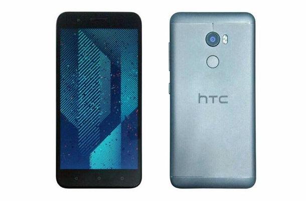 Выход смартфона HTC One X10 ожидается в первом квартале 2017