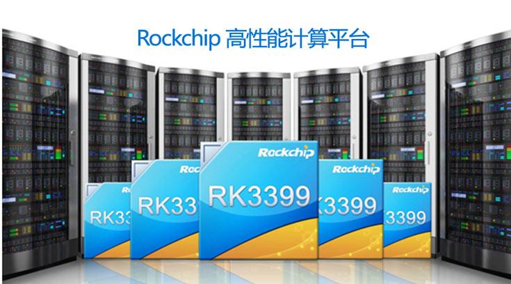В конфигурацию SoC Rockchip RK3399 входит шестиядерный CPU на архитектуре ARM