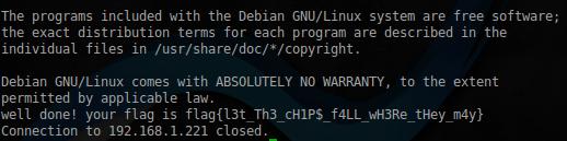 VulnHub: Слепая эксплуатация и Брайнфак в DC416 Basement - 4