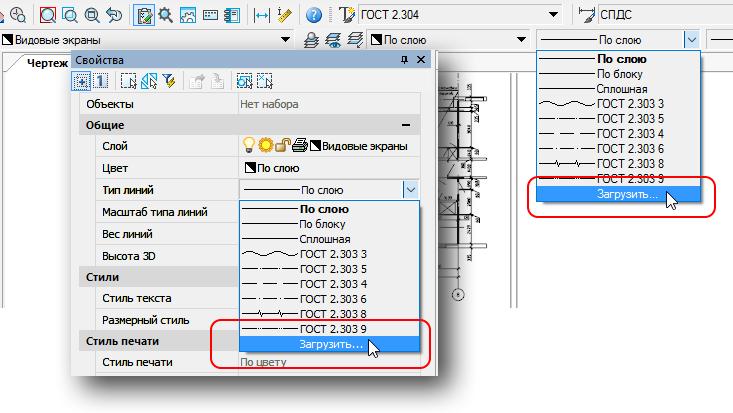 nanoCAD Plus 8.1: что ожидает пользователя в новой версии российской САПР-платформы? - 11