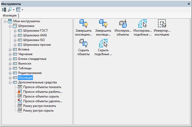 nanoCAD Plus 8.1: что ожидает пользователя в новой версии российской САПР-платформы? - 6