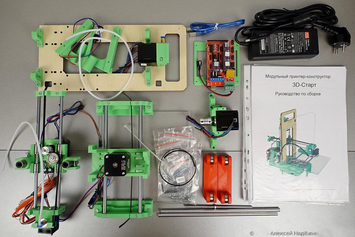Модульный 3D-принтер «3D-Старт» как источник интереса 3D-кошки - 5