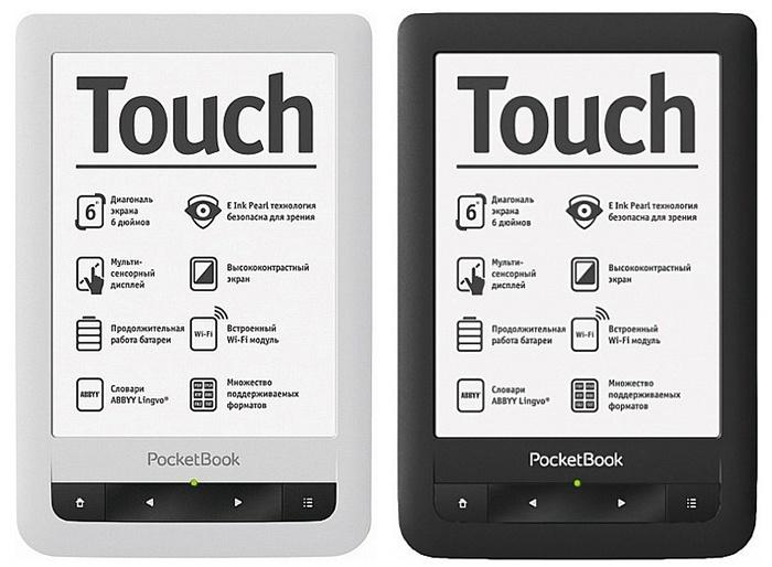 Вся история PocketBook в одной статье: от PocketBook 301 2008 года до новой линейки осени 2016 года - 15