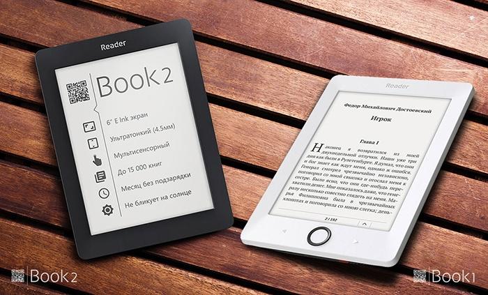 Вся история PocketBook в одной статье: от PocketBook 301 2008 года до новой линейки осени 2016 года - 30