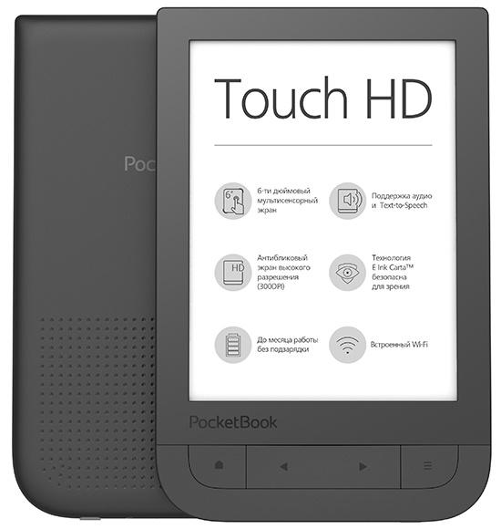 Вся история PocketBook в одной статье: от PocketBook 301 2008 года до новой линейки осени 2016 года - 33