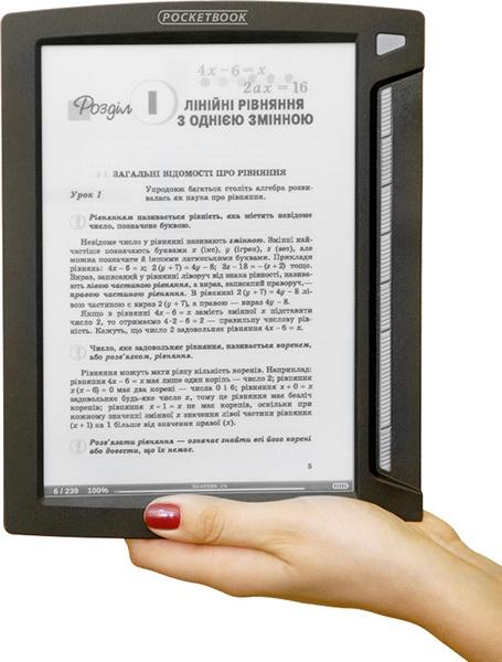 Вся история PocketBook в одной статье: от PocketBook 301 2008 года до новой линейки осени 2016 года - 9