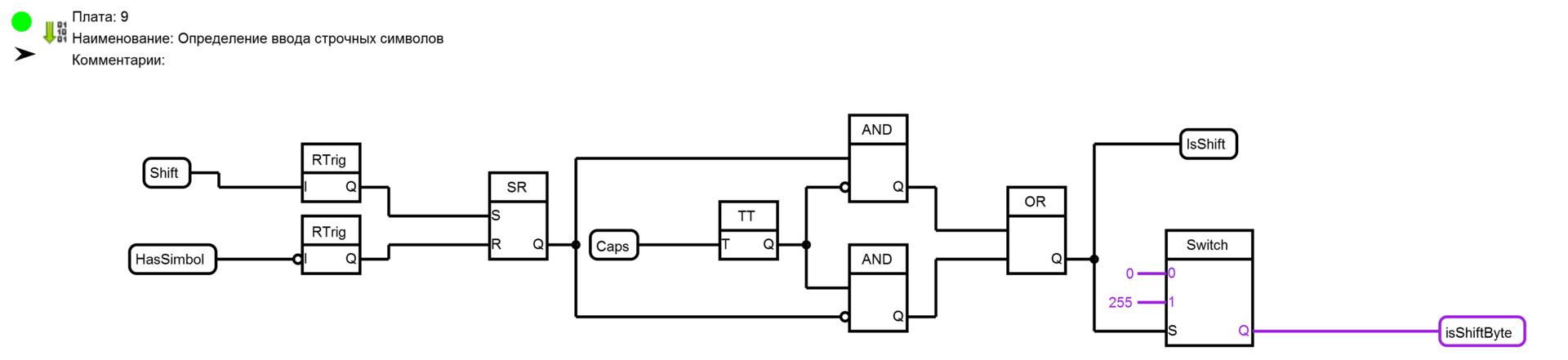 FLProg + RemoteXY=Беспроводная клавиатура для компьютера на Вашем телефоне - 15