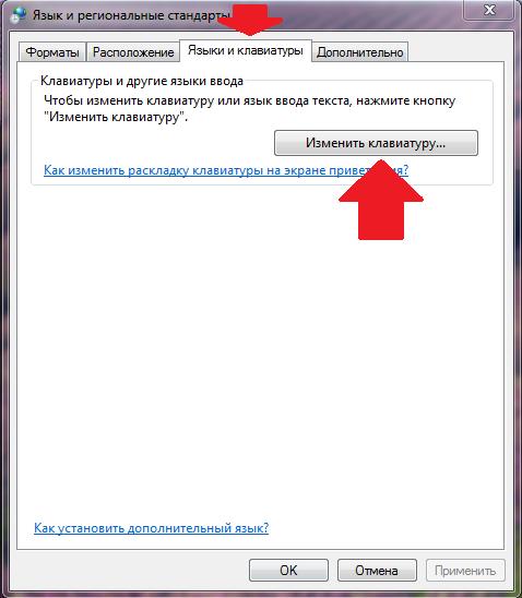 FLProg + RemoteXY=Беспроводная клавиатура для компьютера на Вашем телефоне - 19