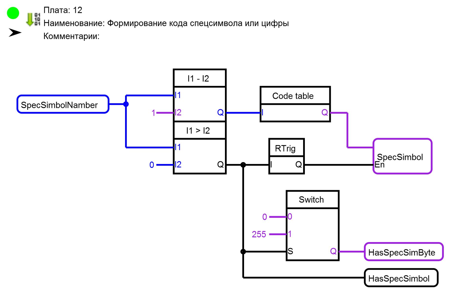 FLProg + RemoteXY=Беспроводная клавиатура для компьютера на Вашем телефоне - 23