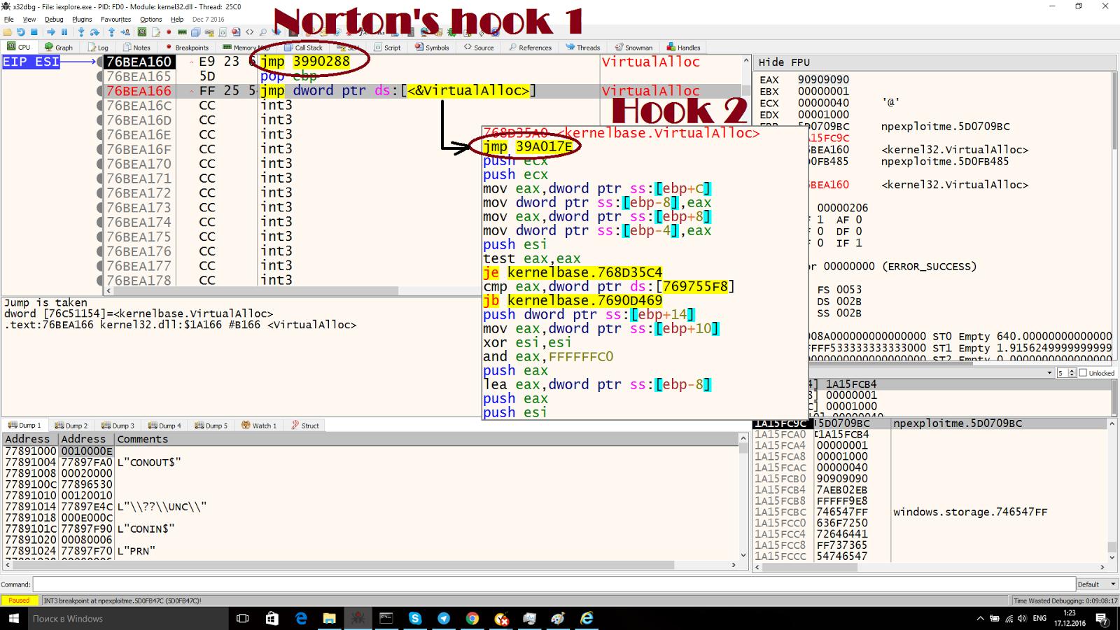 Как не надо делать защиту от эксплойтов на примере Norton Security - 2