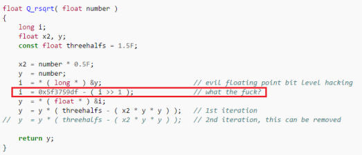 Повышаем производительность кода: сначала думаем о данных - 2
