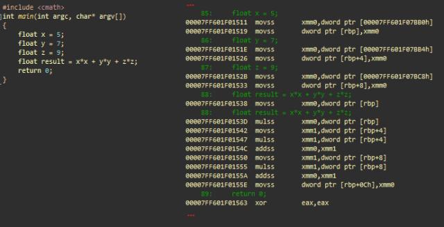 Повышаем производительность кода: сначала думаем о данных - 21