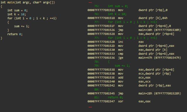 Повышаем производительность кода: сначала думаем о данных - 23
