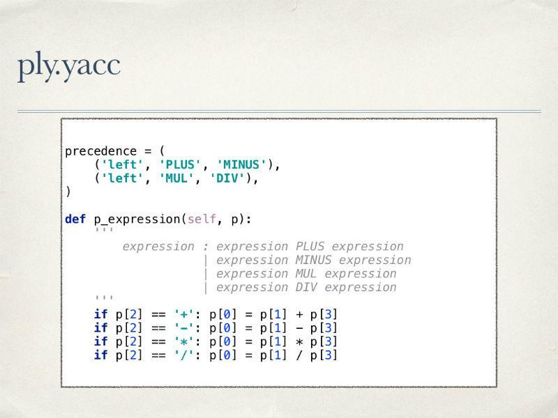Работа с DSL: создание собственного анализатора с использованием библиотек Python - 10