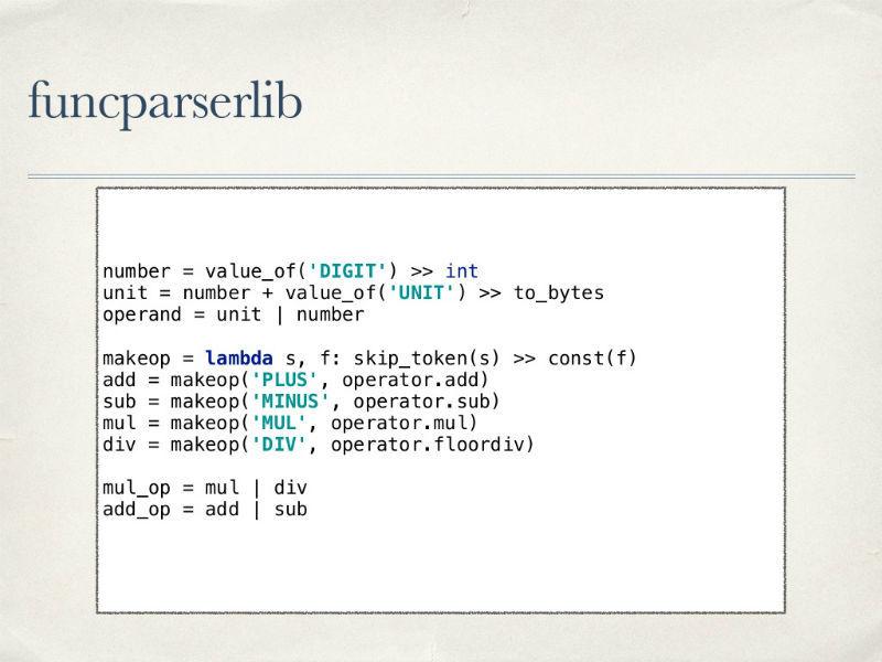 Работа с DSL: создание собственного анализатора с использованием библиотек Python - 11