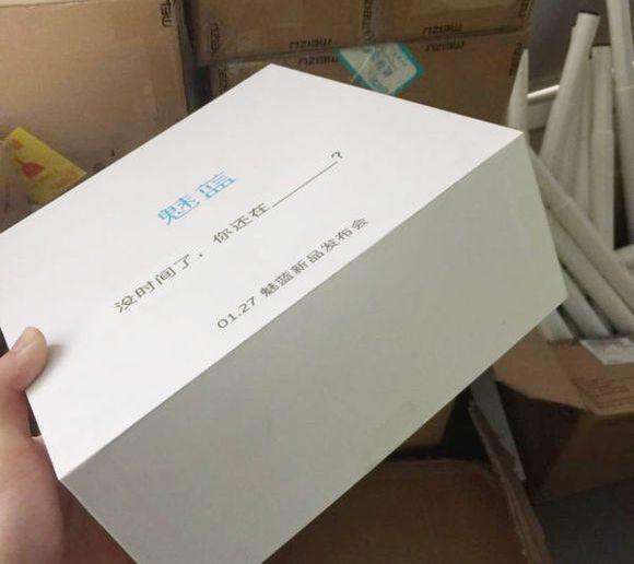 Анонс смартфона Meizu M5S намечен на 27 января