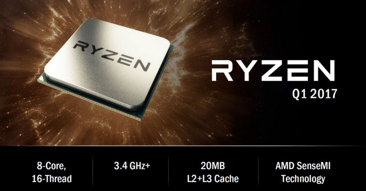 CPU AMD Ryzen представят на GDC 2017