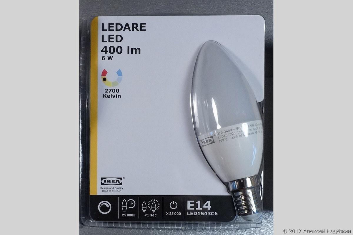 Лучшие светодиодные лампы за полцены - 2