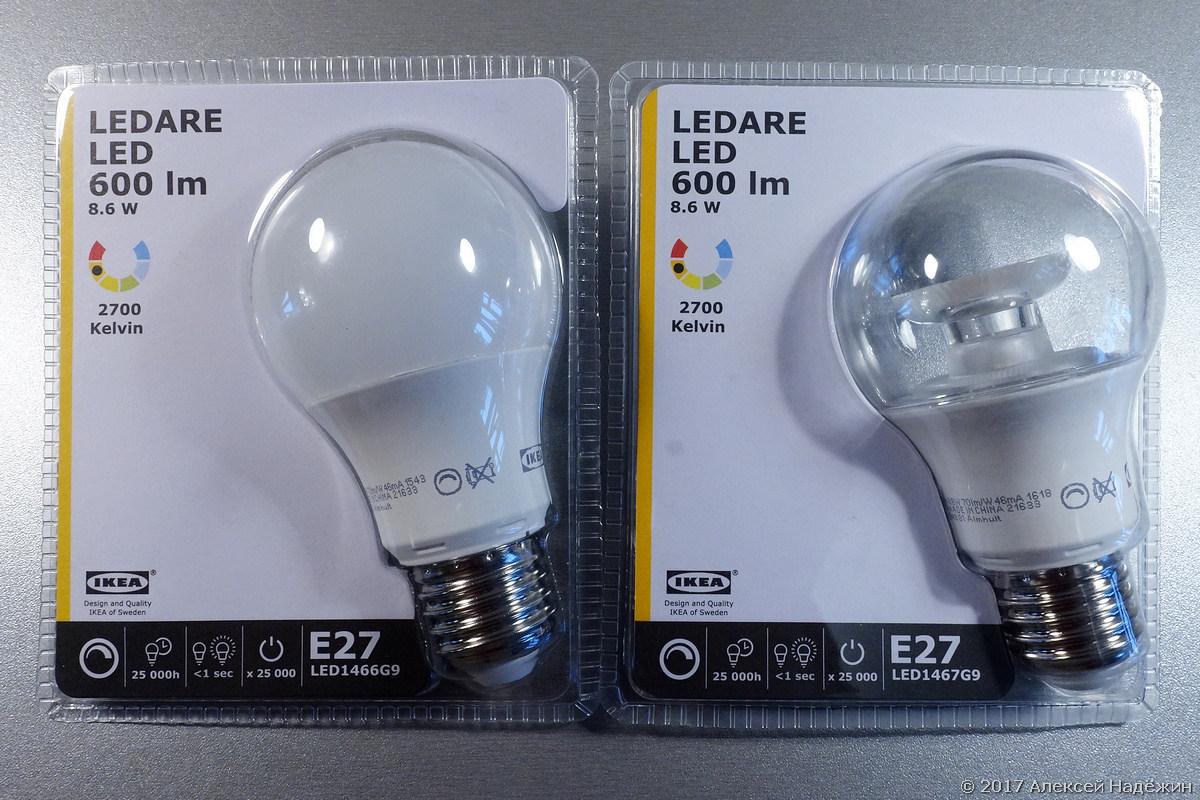 Лучшие светодиодные лампы за полцены - 1