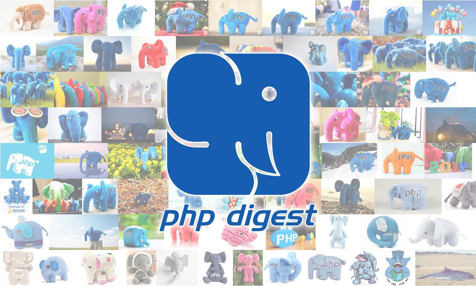 PHP-Дайджест № 100 – интересные новости, материалы и инструменты (1 – 15 января 2017) - 1