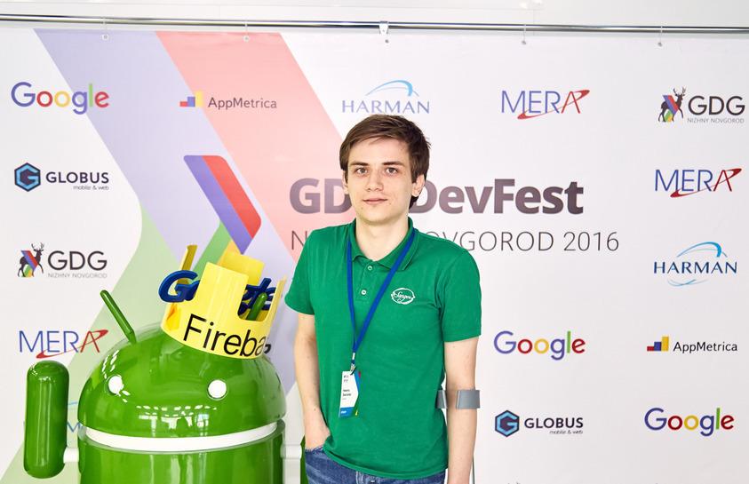 GDG DevFest Нижний Новгород 2016: как это было - 10